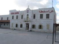 05. our school in Ramla