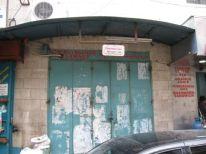 10. Pharmacy open