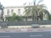 01. A hotel in Jerusalem in Palestinian style