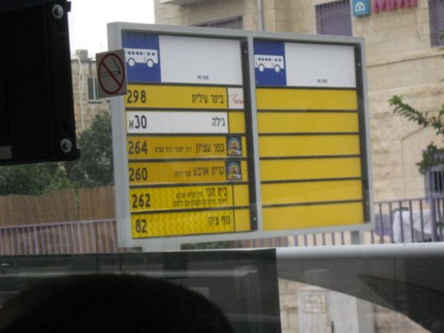 01. busstop without mentioning Arab buses (231 and 234)