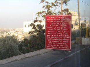 01. entrance Beit Jala near Bethlehem