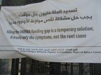 04. about UNRWA