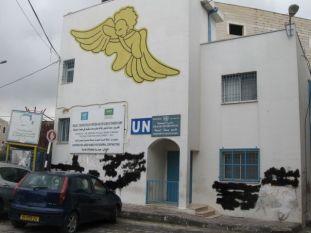 01. health department Deheisha camp