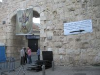 10. enytrance New Gate