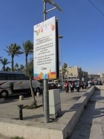 22. the municipality of Jerusalem wishes Muslims Ramadan Kareem