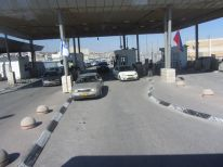 18-checkpoint-qalandia