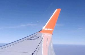 UFO Splits Into 6 Crafts and Disappears Leaving Airline Passengers Terrified