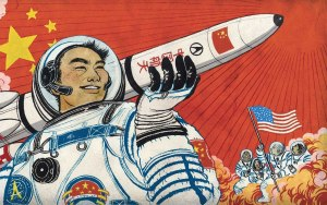 China Working Toward 'Space Great Power Status'