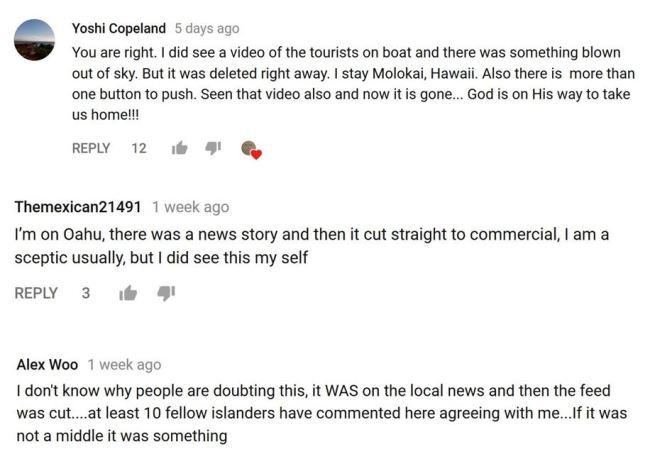 Независимое расследование фальшфлага со стороны «Глубинного государства» в небе над Гавайями продолжается…