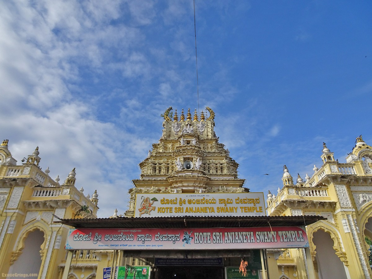 Kote Sri Anjaneya Swamy Temple