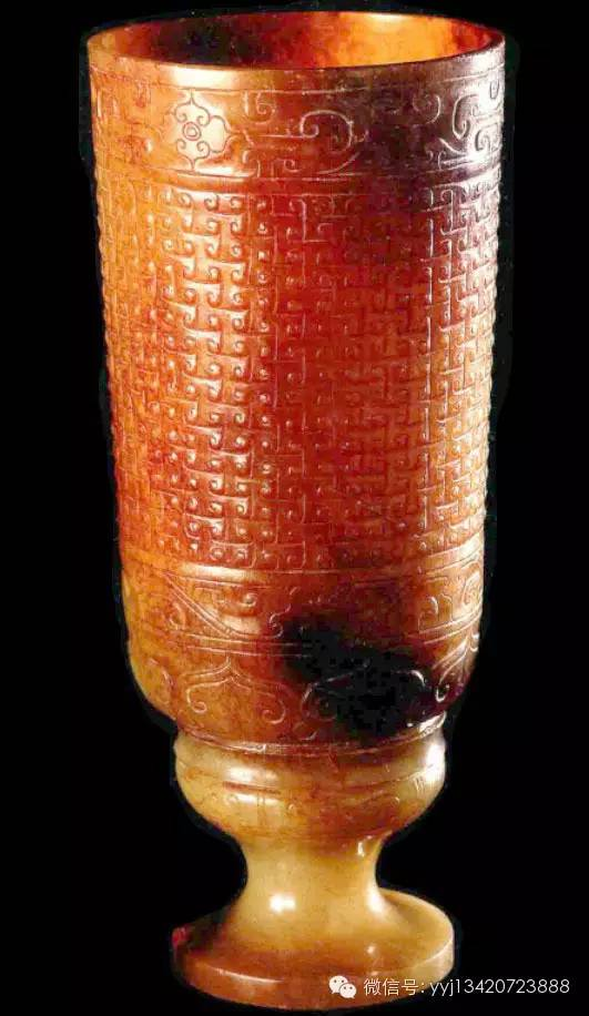 云纹高足玉杯 秦 高14.5厘米、口径6.4厘米、足径4.5厘米 1976年西安市秦阿房宫遗址出土