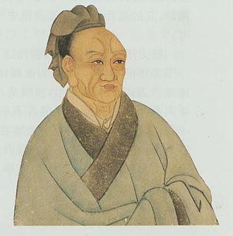 330px-Sima_Qian_(painted_portrait)