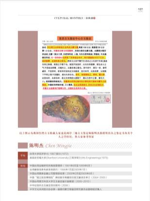 WeChat-圖片_20190120001855