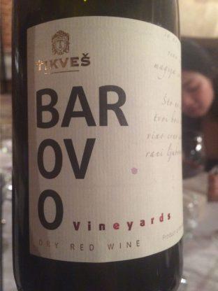 Tikveš Barovo 2012