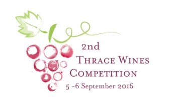 2nd thrace wines competition