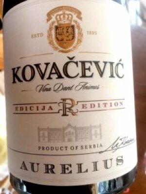 kovacevic aurelius r edition