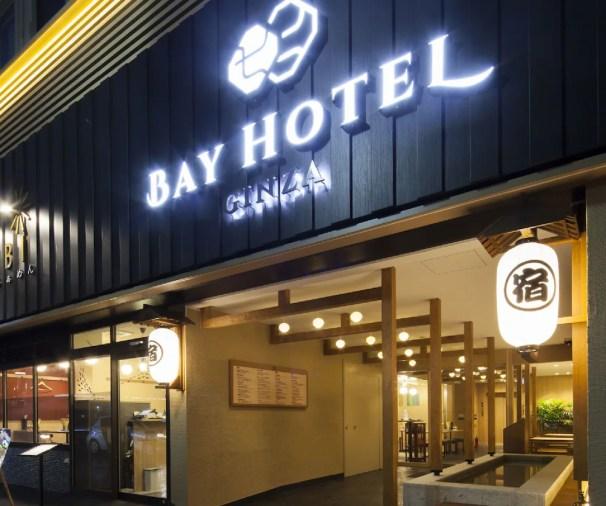 Hasil gambar untuk tokyo ginza bay hotel