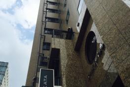 R旅館酒店 - 博多 Hotel R Inn Hakata