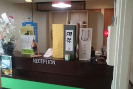 赤塚國際旅館 Akatsuka International Guest House