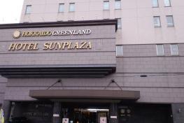 岩見澤酒店 - 4條 Iwamizawa Hotel 4 Jo