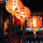 Chinese New Year Facts, History and Stats
