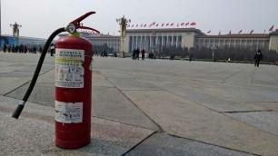 Tiananmen Square, Beijing. Photo by Leisa DeCarlo.