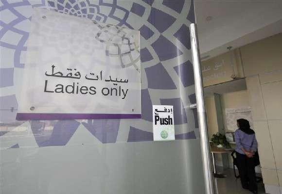 women-banking
