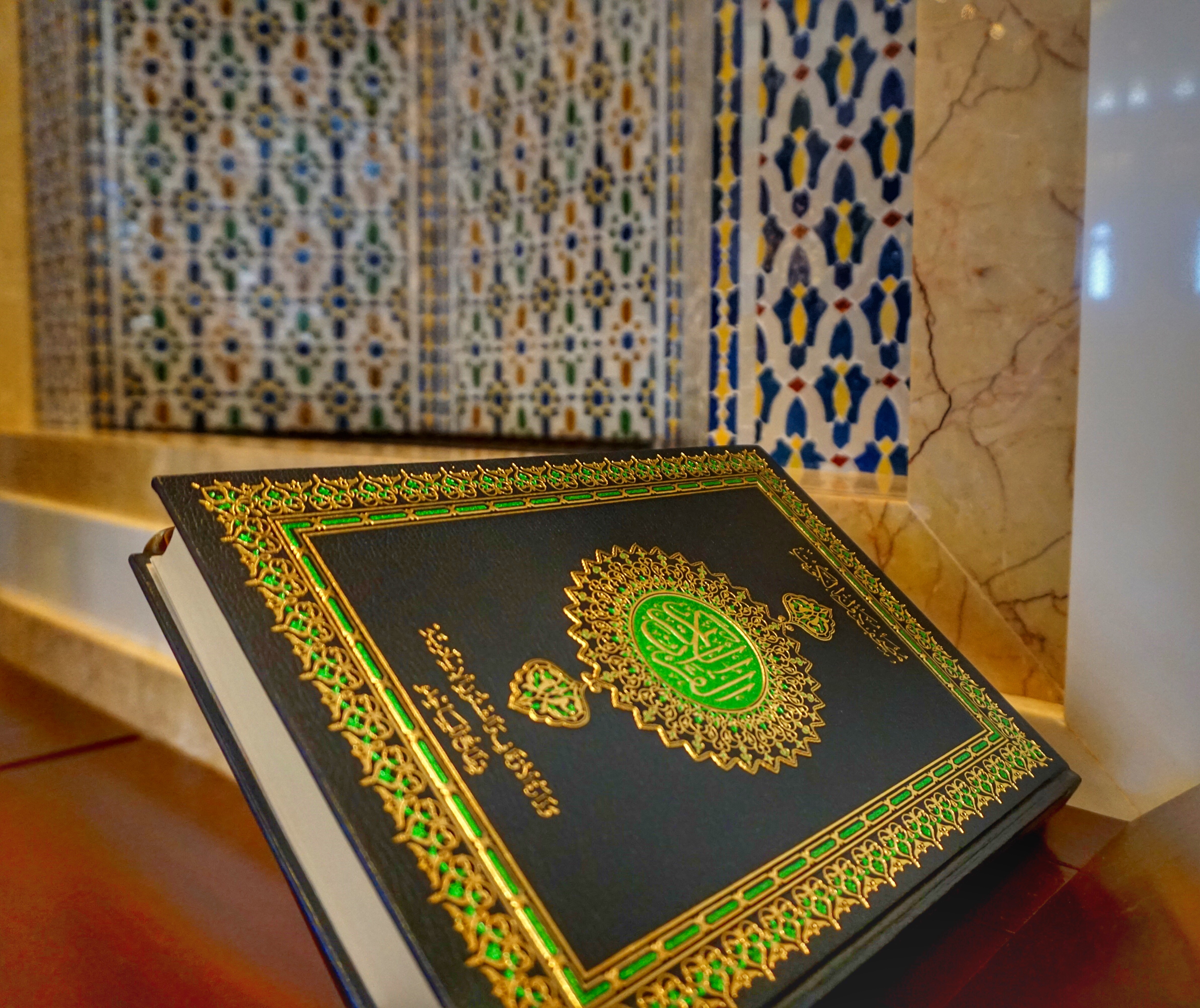 Life in Kuwait: Meandering through a Mosque