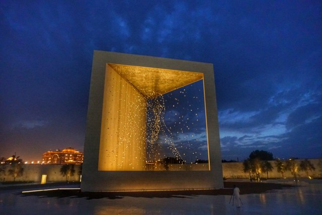 Founders Memorial Abu Dhabi 1