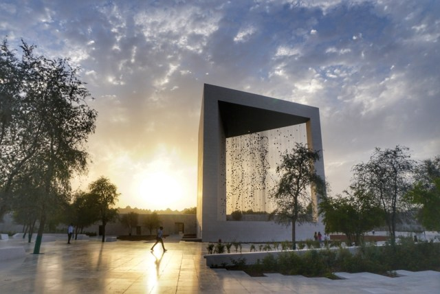 Founders Memorial Abu Dhabi 7