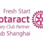 Fresh Start Rotaract Shanghai