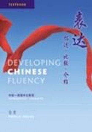 Developing Chinese Fluency- Intermediate-Advanced
