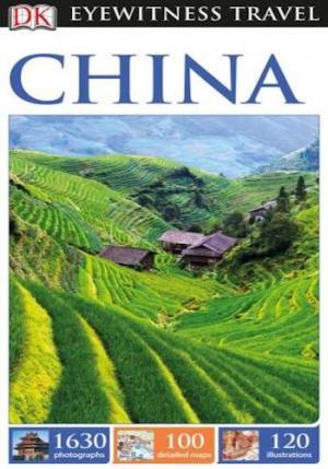 China (DK Eyewitness Travel Guide)
