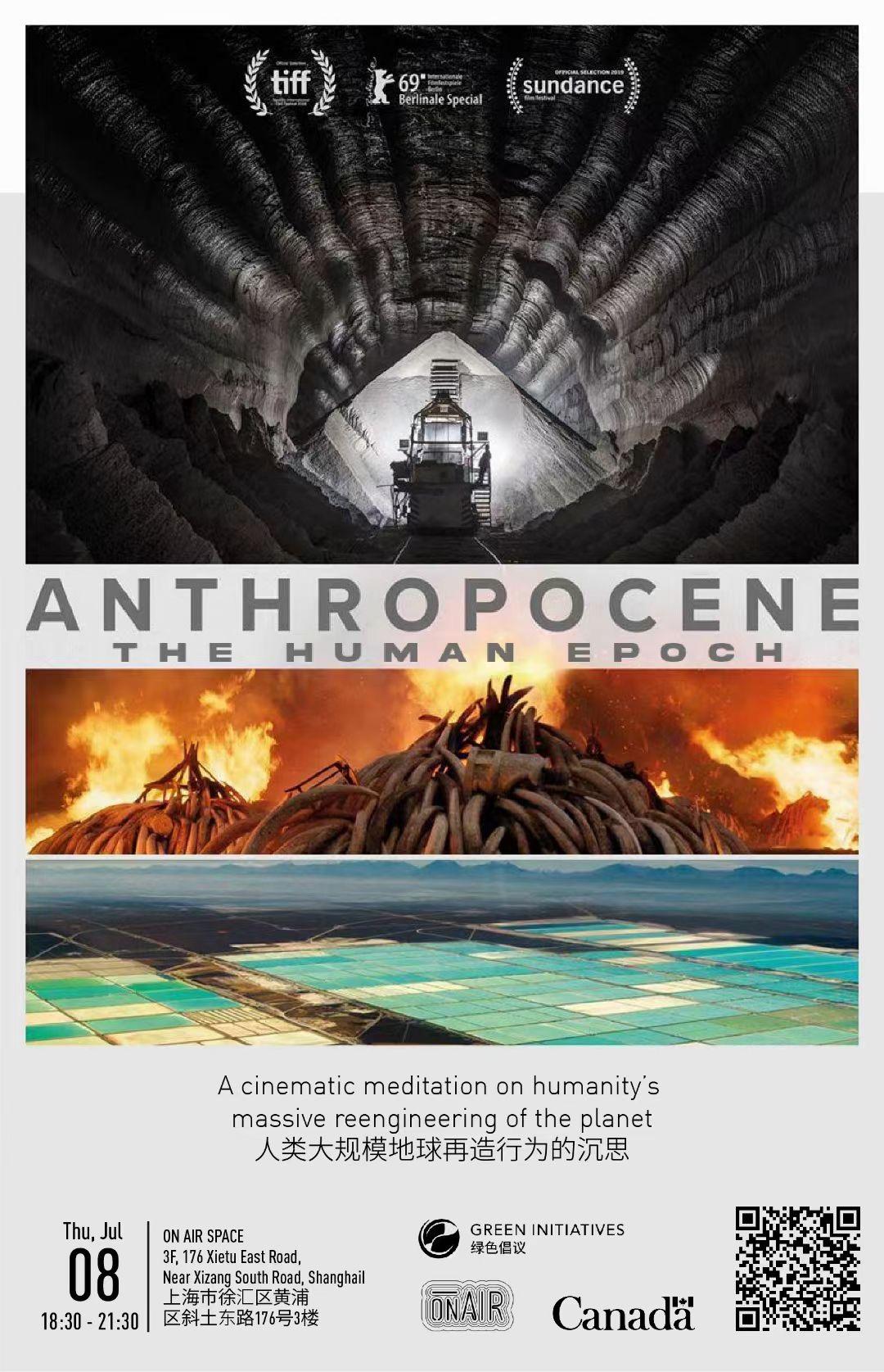 Anthropocene   the human epoch