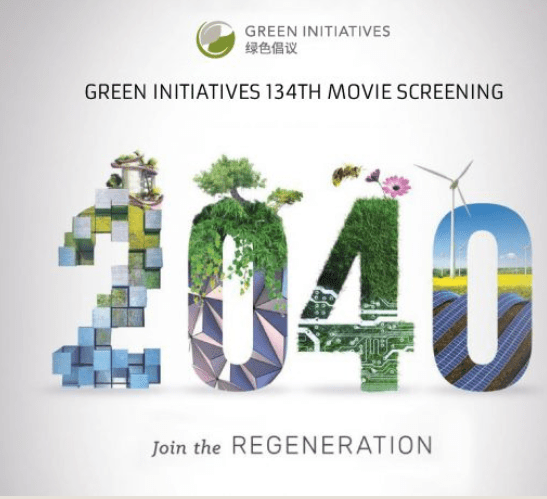 """Join Green Initiatives' 134th film screening, """"2040"""" a film of hope and optimism that offers a much-needed mindset refresh on how to address climate change"""