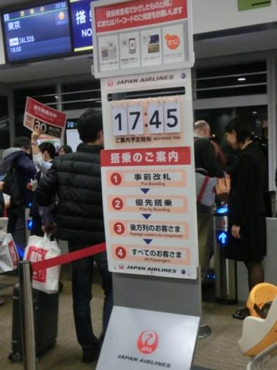 boarding1