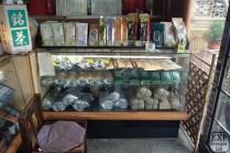 中山製茶有限会社