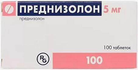 Prednisolonă
