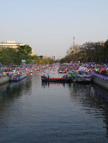 Festival auf See