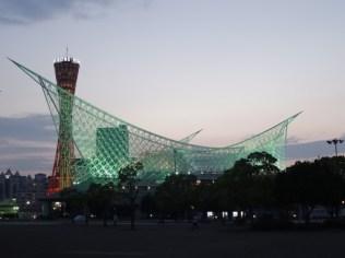 Hafen von Kobe