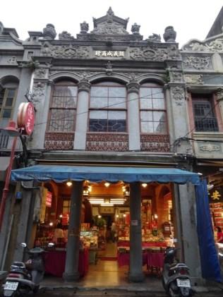 typischer Shop