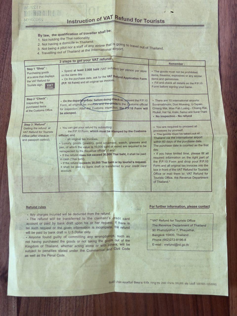 VAT Refund in Thailand
