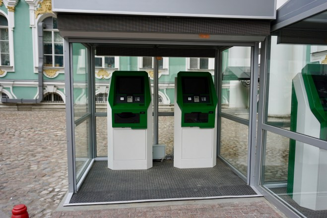 Museum mit Ticketautomat