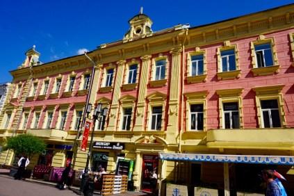 Russische Innenstadt