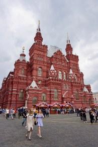 Museum in Moskau