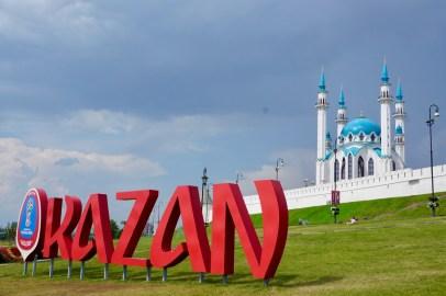 I love Kazan