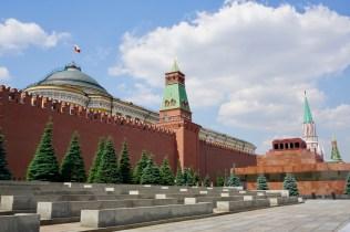 Moskau Kreml im Juli