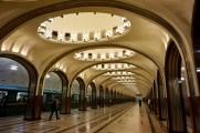 "Metrostation ""Belorusskaya"" Moskau"
