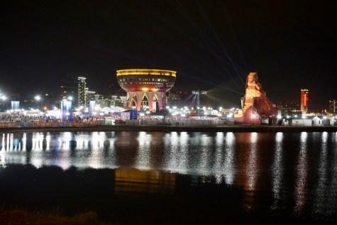 Beleuchtete Stadt in Russland
