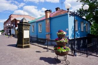 Bunt gestrichene Holzhäuser